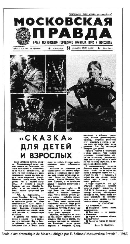 article_moskovskaia_pravda_ecole_theatre